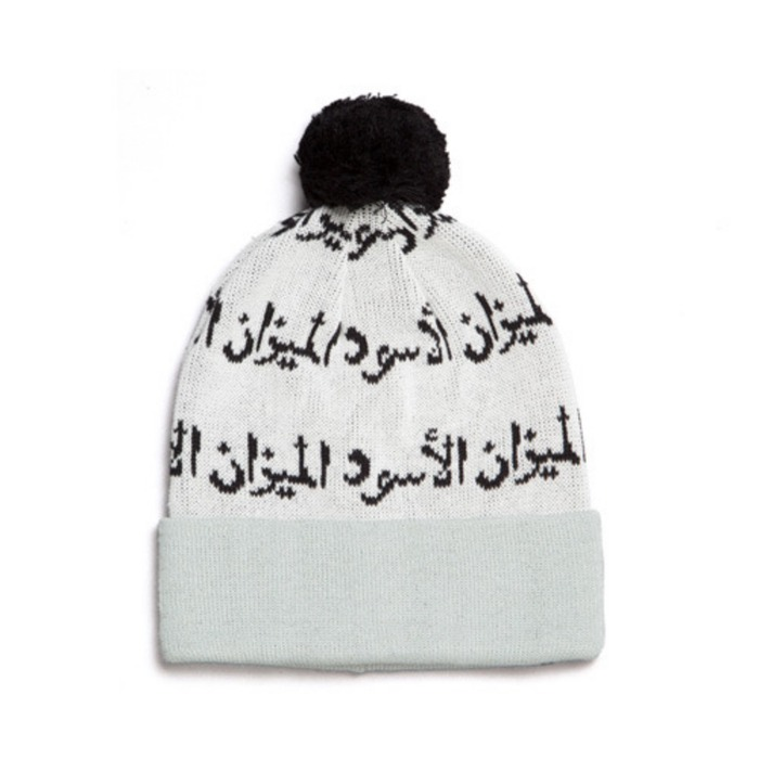 [블랙스케일]BLACKSCALE Scale of Black Beanie - 풋셀스토어